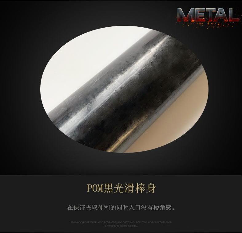 聚甲醛POM棒材工程塑料板 黑白色塑钢棒